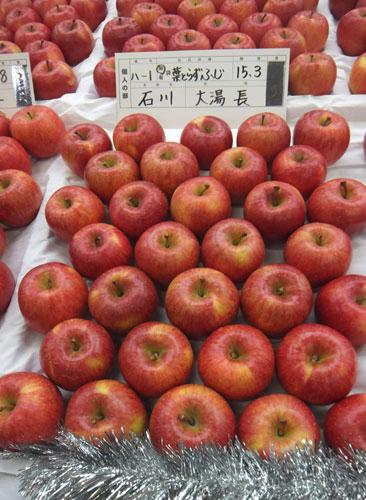 青森県りんご品評会 葉とらずサンふじ 銀賞
