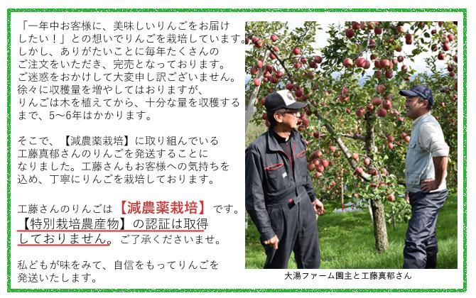 【減農薬栽培】ですが、【特別栽培農産物 】には認証しておりません。ご了承くださいませ。