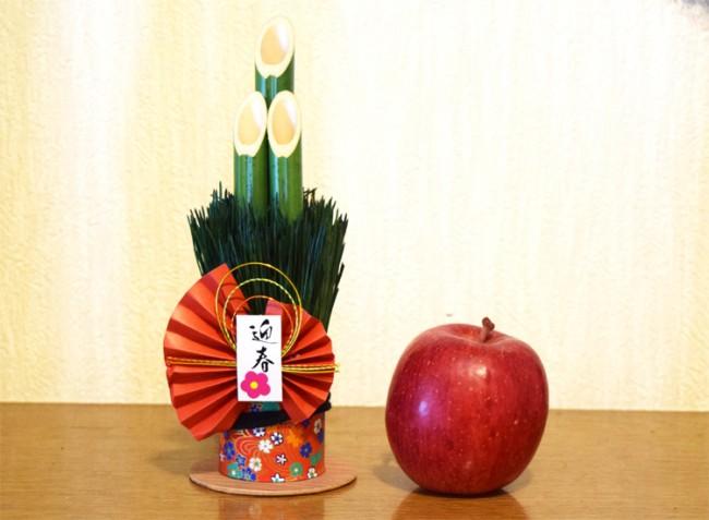 迎春 りんご
