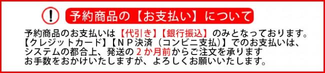 cut_yoyaku_03