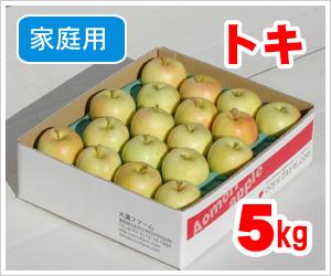 トキ【5kg】