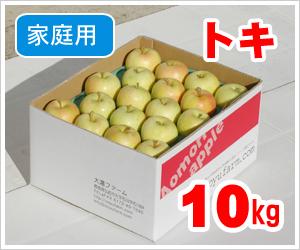 トキ【10kg】
