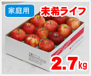 life_k2.7